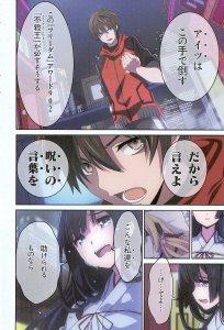 blood_01_006