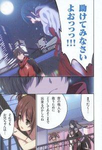 blood_01_007