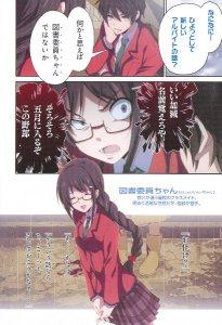 blood_02_002