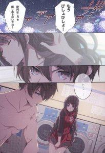 blood_02_003