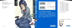 Shimoneta 09_000a