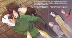 Shimoneta 09_006-008