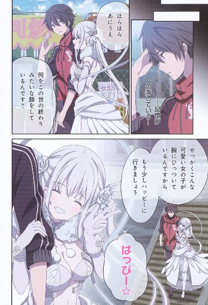 blood_04_006
