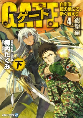 cover-1