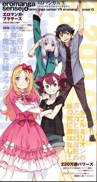 Ero_Manga_Sensei_v04_005-004-003