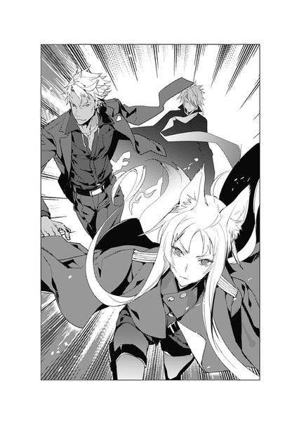 Tokyo_Ravens_Volume_12-214
